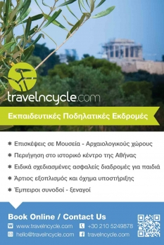 TRAVELCYCLE.COM